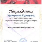Смышляева_1