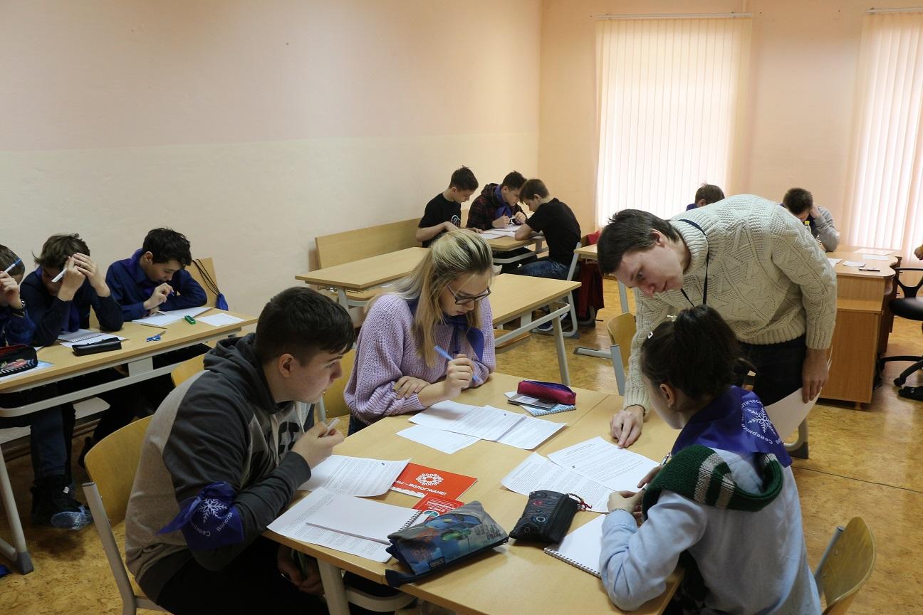 http://edinstvo.edu.ru/wp-content/uploads/2019/03/IMG_7065.jpg