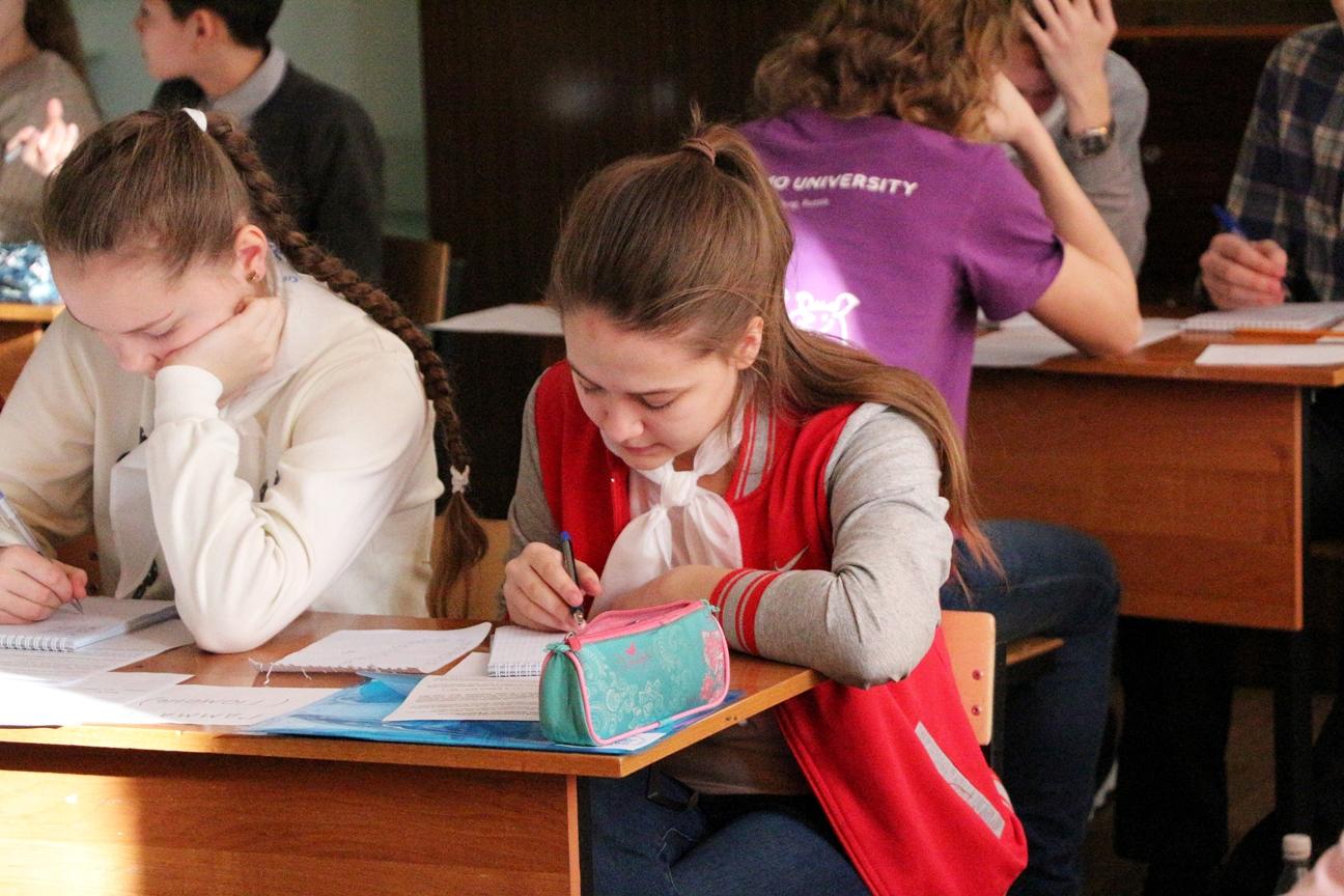 http://edinstvo.edu.ru/wp-content/uploads/IMG_3705.jpg