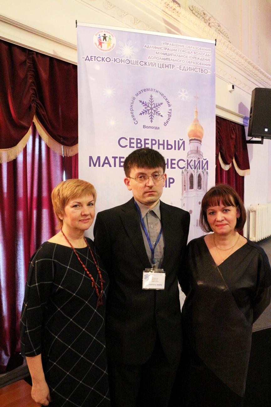 http://edinstvo.edu.ru/wp-content/uploads/IMG_3996.jpg