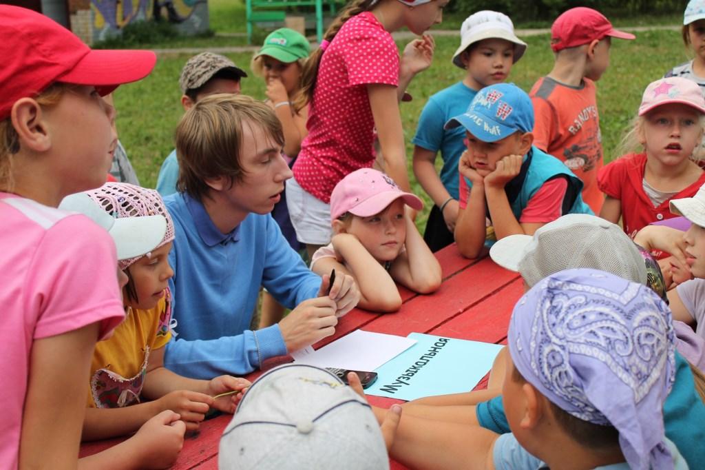 интервью летнем на игры в знакомство лагере