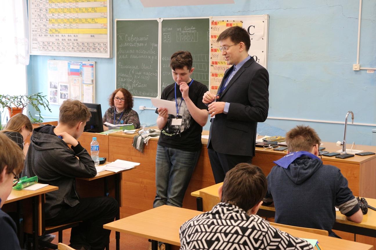 http://edinstvo.edu.ru/wp-content/uploads/IMG_5527.jpg