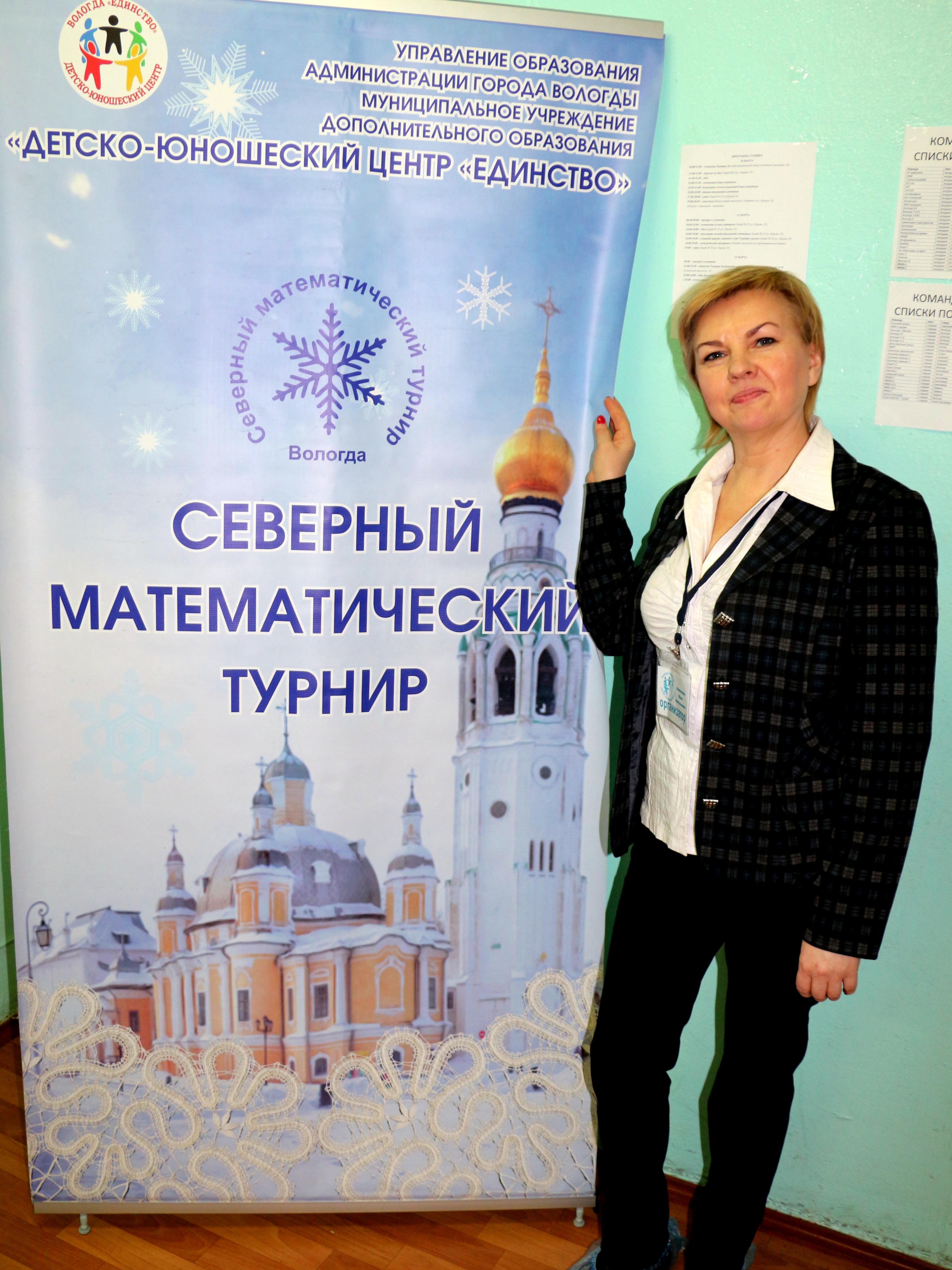 http://edinstvo.edu.ru/wp-content/uploads/IMG_6915_1.jpg