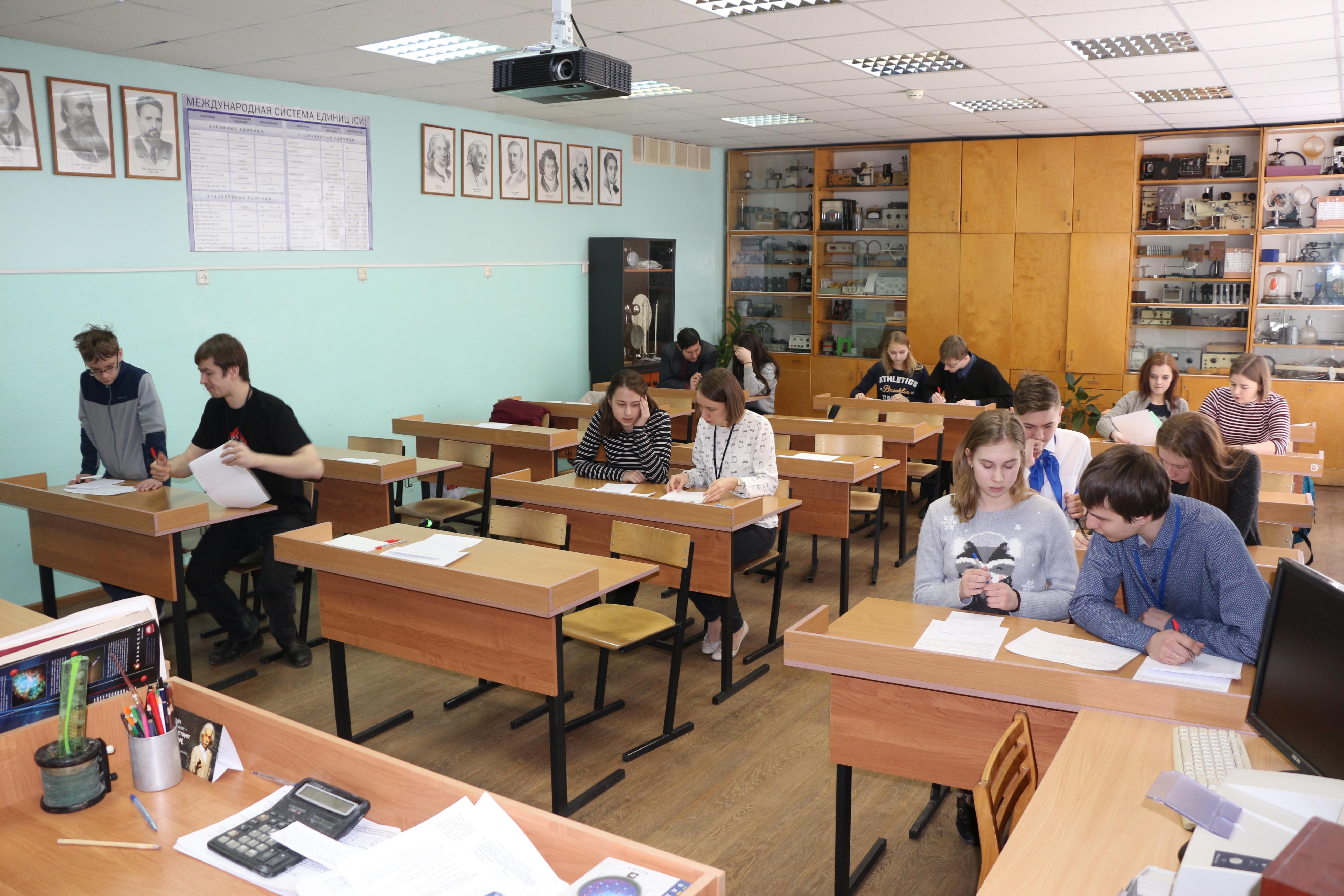 http://edinstvo.edu.ru/wp-content/uploads/IMG_7076.jpg