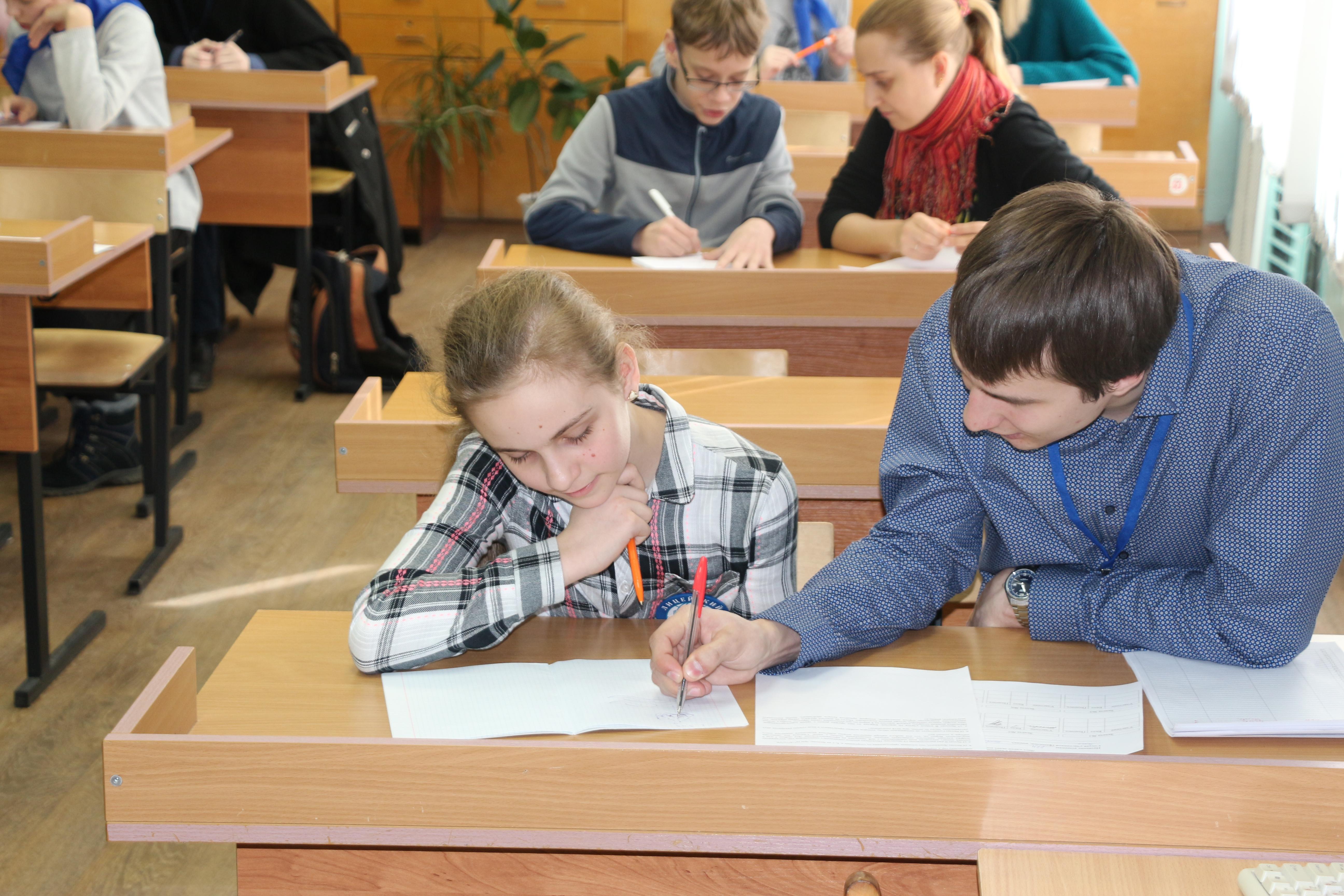 http://edinstvo.edu.ru/wp-content/uploads/IMG_7087.jpg